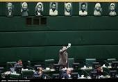 تفحص از سیاست ارزی اخیر دولت در دستورکار کمیسیون اقتصادی مجلس
