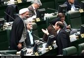 سازوکار جدید مجلس برای نحوه اعتراض مؤدی به برگ تشخیص مالیاتی+ جزئیات