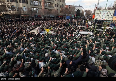 Funeral of IRGC Forces Held in Iran's Isfahan