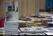 تدارک برنامه زنده تلویزیونی برای نمایشگاه کتاب