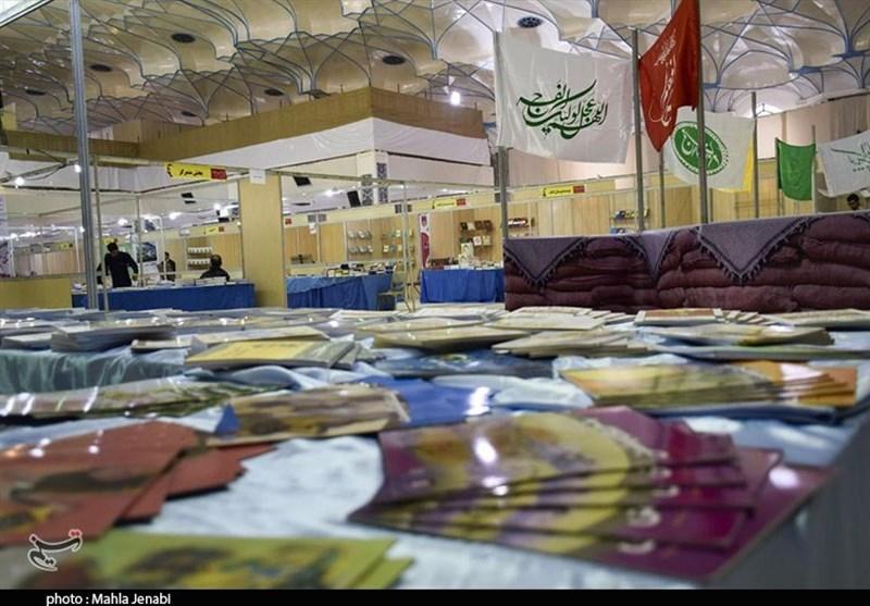 حضور 78 ناشر چینی با 4000 عنوان کتاب در نمایشگاه تهران