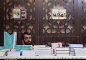 نهمین نمایشگاه ملی کتاب دفاع مقدس در کرمان به کار خود پایان داد