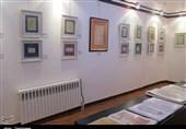 برگزاری نمایشگاه خوشنویسی در بیرجند به روایت تصویر