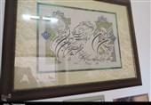تهران| نمایشگاه آثار برگزیده خوشنویسی با عنوان «عشق مهربانی» در اسلامشهر افتتاح شد