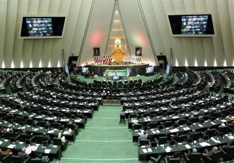 """البرلمان الإیرانی یصادق على الخطوط العریضة لقانون """"الإجراءات الإستراتیجیة لإلغاء العقوبات"""""""