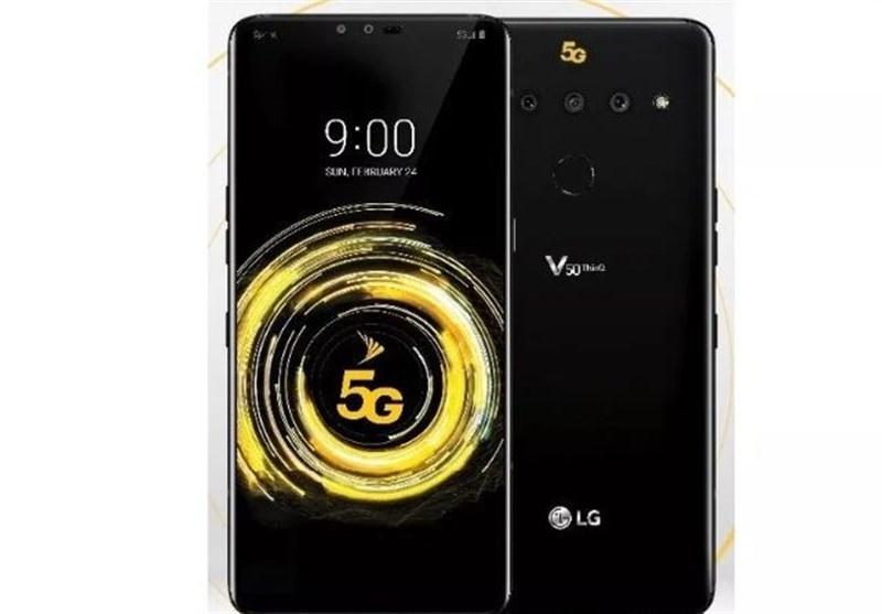 LG's First 5G Phone Leaked