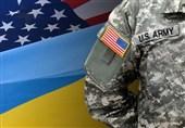 اختصاص کمک مالی 700 میلیون دلاری آمریکا به اوکراین