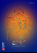 تصویرسازی/ سربازان اسلام