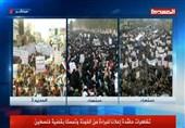تظاهرات صدها هزار نفری در صنعاء و الحدیده در حمایت از فلسطین و محکومیت خائنان