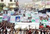 """مئات الآلاف فی صنعاء والحدیدة یشارکون فی مسیرات """"البراءة من الخونة وتمسکا بقضیة فلسطین"""""""