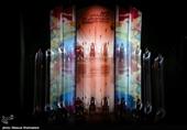 سی و چهارمین جشنواره موسیقی فجر نقد و بررسی شد / ترابی: سه روز پس از جشنواره با همه گروهها تصفیه حساب کردیم