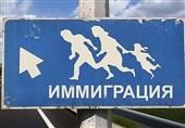 مهاجرت اغلب جمعیت نخبه اسلاو از قزاقستان