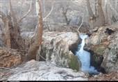 Bahram Beigy Waterfall, Yasuj, Iran