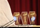 جشنواره رسانهای ابوذر در خراسان جنوبی برگزار میشود