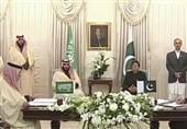 پاکستان اورسعودی عرب کے مابین 20 ارب ڈالرزکے متعدد معاہدوں اور مفاہمتی یادداشتوں پر دستخط