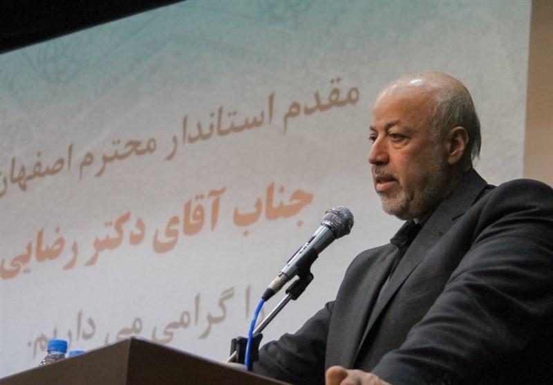 اصفهان| چالشهای مبارزه با قاچاق کالا و ارز احصا میشود