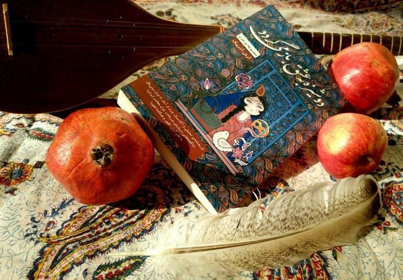 غزلیات آرش آذرپیک در «دوشیزه به عشق بازمیگردد»