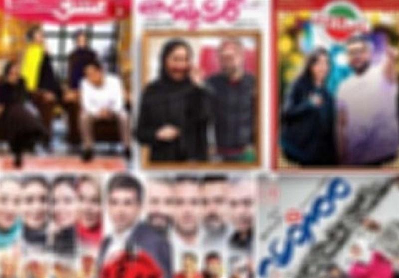 تلویزیون , صدا و سیمای جمهوری اسلامی ایران , سریال ایرانی , شبکه نمایش خانگی ,