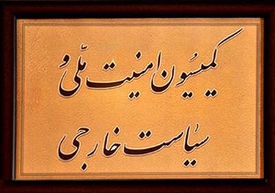 """توضیحات """"آذری جهرمی"""" درباره شبکه اطلاعات ملی در کمیسیون امنیتملی مجلس"""