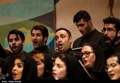 اجرای گروه کر شهر تهران به رهبری مهدی قاسمی