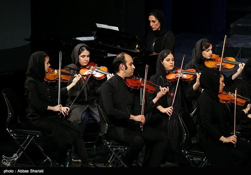 بیست سال فعالیت کنسرواتوار تهران / سه جایزه بین المللی