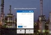 شفافسازی یک شرکت نفتی با راه اندازی سامانه شناسایی تامینکنندگان و پیمانکاران