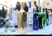 """کشف """"مشروبات الکلی لاکچری"""" با قطعات و روکش طلا + تصاویر"""