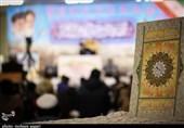 مرحله استانی سیزدهمین دوره مسابقات قرآنی «مدهامتان» در خراسان جنوبی برگزار شد