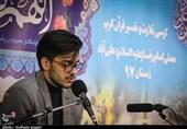 سیزدهمین مسابقات قرآنی «مدهامتان» استان گلستان به روایت تصویر
