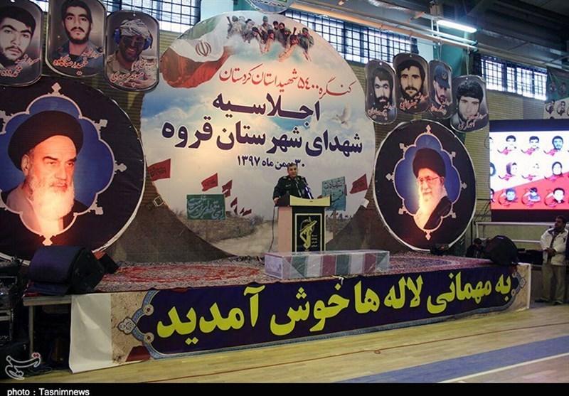 کردستان| برگزاری یادواره شهدا سبب زنده نگهداشتن فرهنگ ایثار و شهادت در جامعه میشود