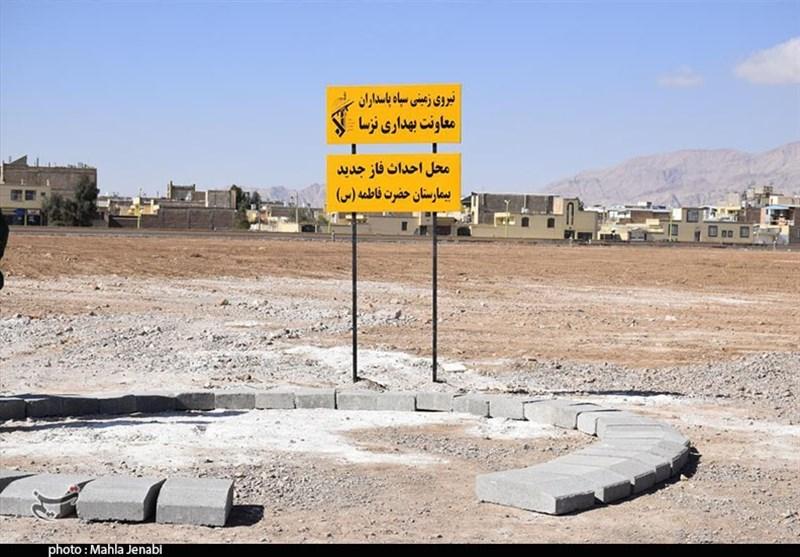 کلنگزنی احداث فاز جدید بیمارستان فاطمه الزهرا(س) سپاه در کرمان به روایت تصویر