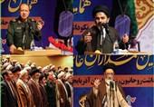 """آلهاشم: مقام معظم رهبری در بیانیه """"گام دوم"""" قله و مقصد را برای مسئولان ترسیم کردند"""