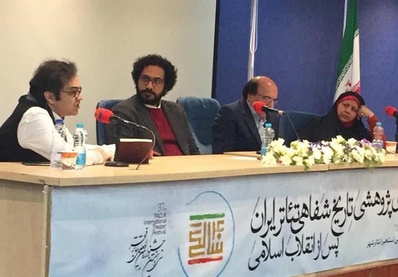 روایت اعظم بروجردی از تشکیلات زنان در تئاتر پس از انقلاب اسلامی