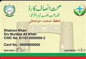 پنجاب: راجن پورمیں صحت کارڈ کا افتتاح + تصویر