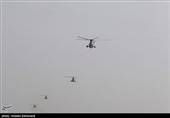 اخبار رزمایش|انهدام اهداف فرضی دشمن توسط یگانهای بالگردی ارتش