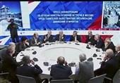 نگاهی به نشست آشتی ملی فلسطین در مسکو+متن بیانیه پایانی