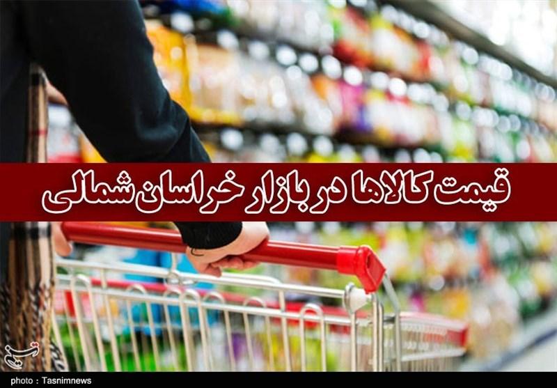 رشد تصاعدی قیمت کالاهای اساسی در بازار خراسان شمالی+ جدول