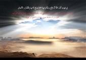 معرفی سه نسخه قرآنی برای تزکیه روح