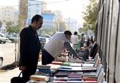 تهران| دستفروشان کتاب شناسنامهدار میشوند