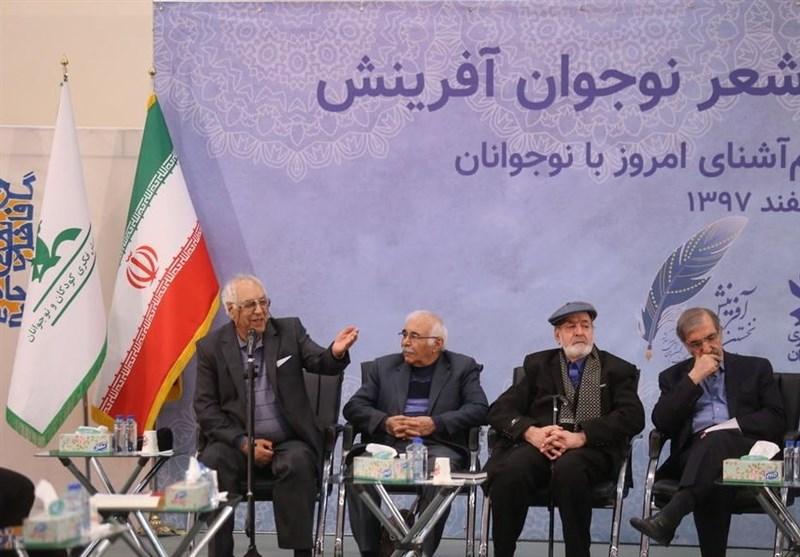 همنشینی نامآوران شعر ایران با شاعران نوجوان
