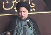 شیعہ عازمین حج کے لئے تربیتی ورکشاپ