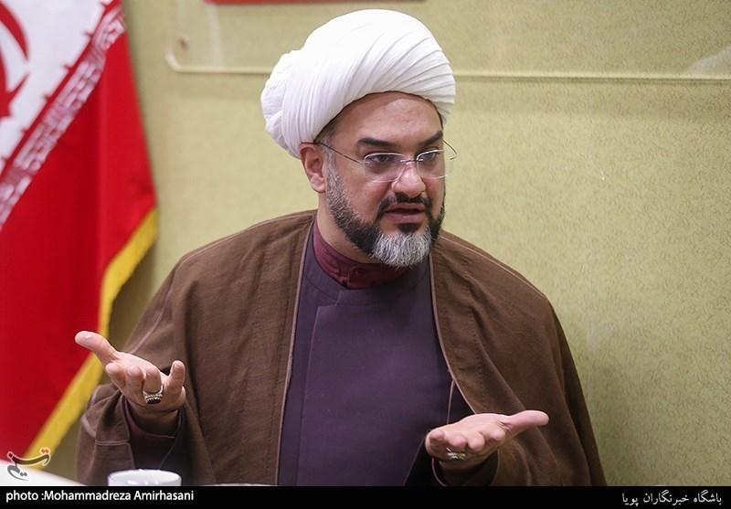 سبک زندگی ایرانی اسلامی , خانواده ,