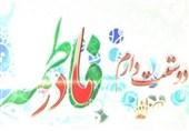خبرهای کوتاه رادیو و تلویزیون|عید تا عید «سمت خدا» شبکه سه و «دوستت دارم مادر» شبکه پنج/ رئیس رادیو پیام معرفی شد