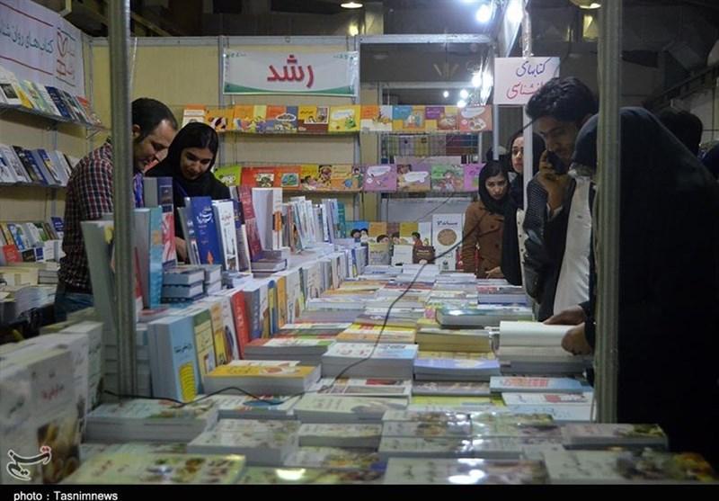 افتتاح معرض طهران الدولی للکتاب