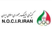 ورود جدی کمیته ملی المپیک به حذف مسابقات گزینشی روئینگ و ناداوری در بوکس