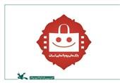 اکران اختصاصی انیمیشنهای ایرانی برای خریداران خارجی در بازار پویانمایی تهران