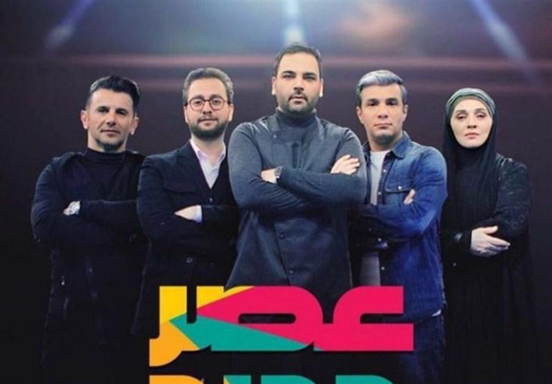 خبرهای کوتاه رادیو و تلویزیون| فصل دوم «عصر جدید» از فردا روی آنتن میرود/ پخش «دردسرهای عظیم» و «تکیه بر باد» به زبان اردو
