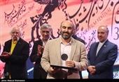 برندگان جوایز تجلی اراده ملی جشنواره فیلم فجر به روایت تصویر