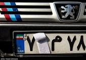 جریمه بیش از 228000 خودرو به دلیل پوشش و مخدوشی پلاک در تهران