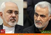 FM Zarif Enjoying Leader's Support: General Soleimani